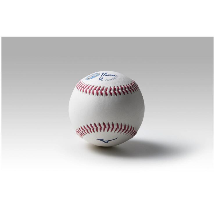 NPBオーセンティックボール(ケースなし)