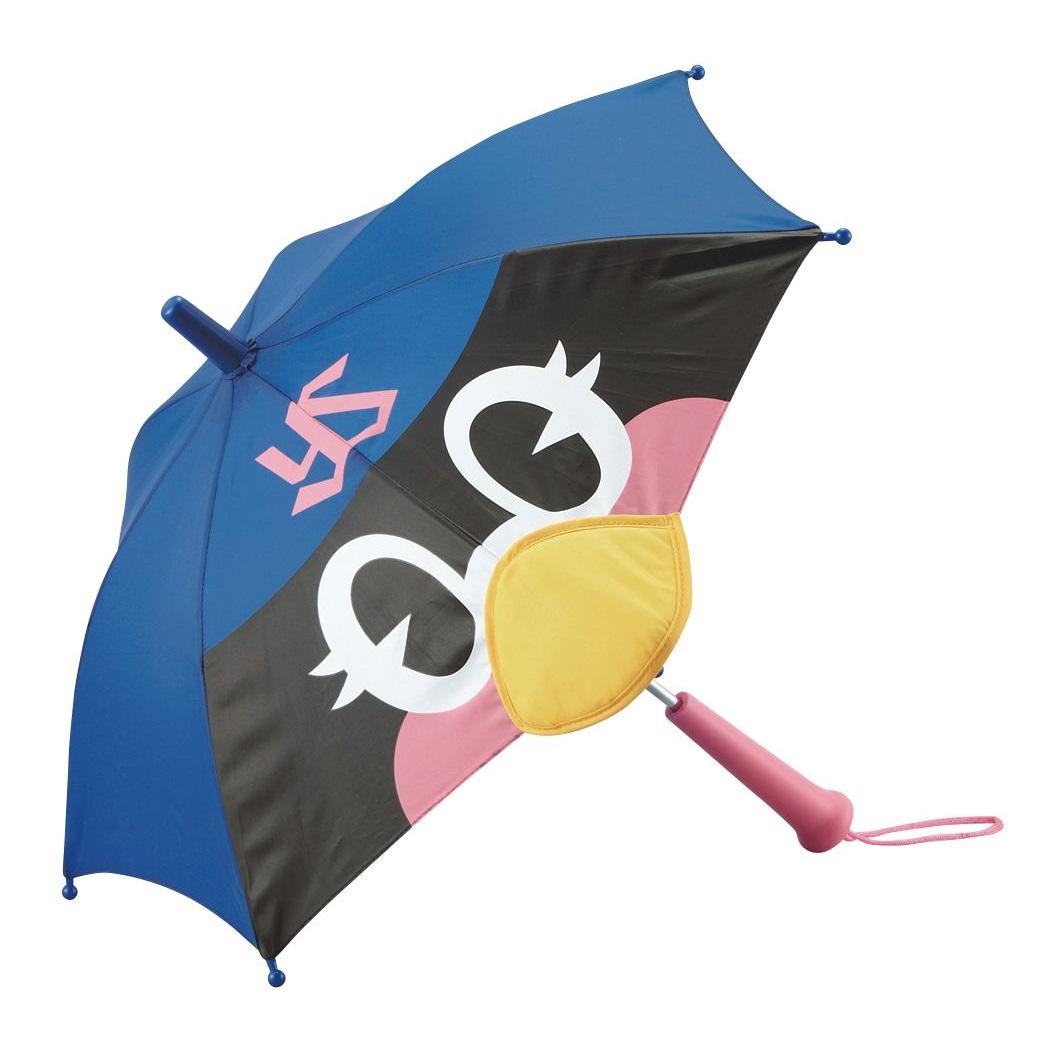 つばみ顔型応援ミニ傘(サイン入り)