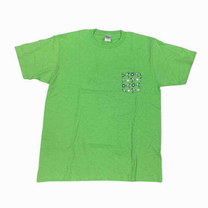 ポケット付きTシャツ(ライム)