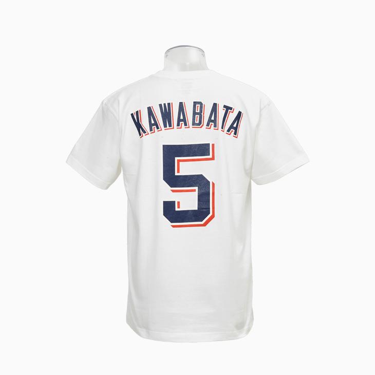 ネーム&ナンバーTシャツ(ホーム)5川端