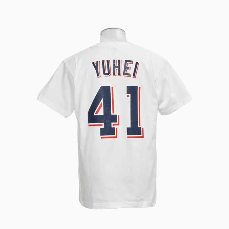 ネーム&ナンバーTシャツ(ホーム)41雄平