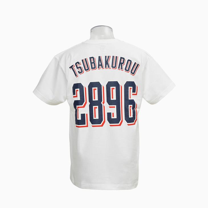 ネーム&ナンバーTシャツ(ホーム)2896つば九郎