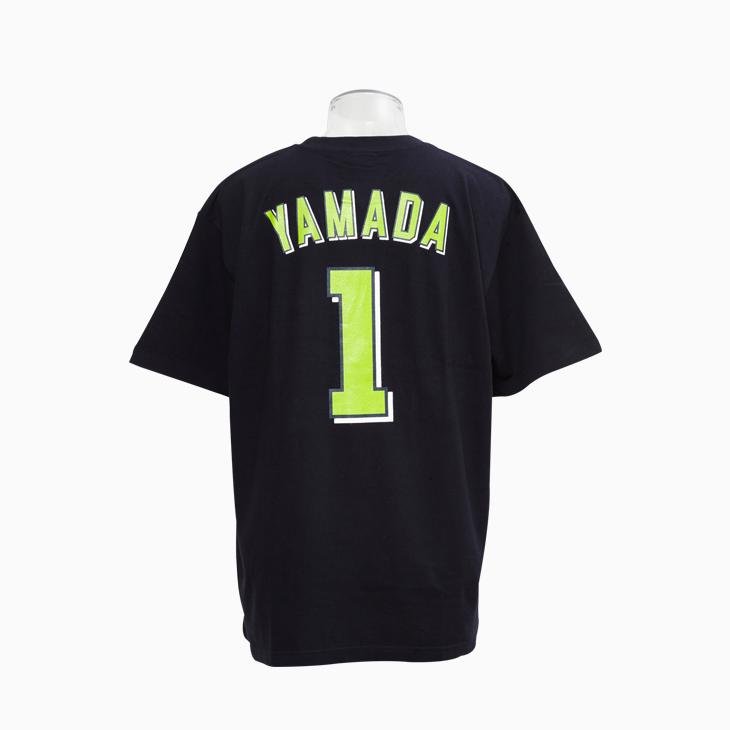ネーム&ナンバーTシャツ(ビジター)1山田