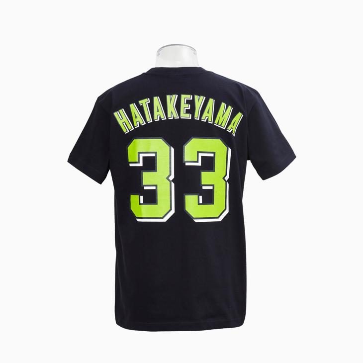 ネーム&ナンバーTシャツ(ビジター)33畠山