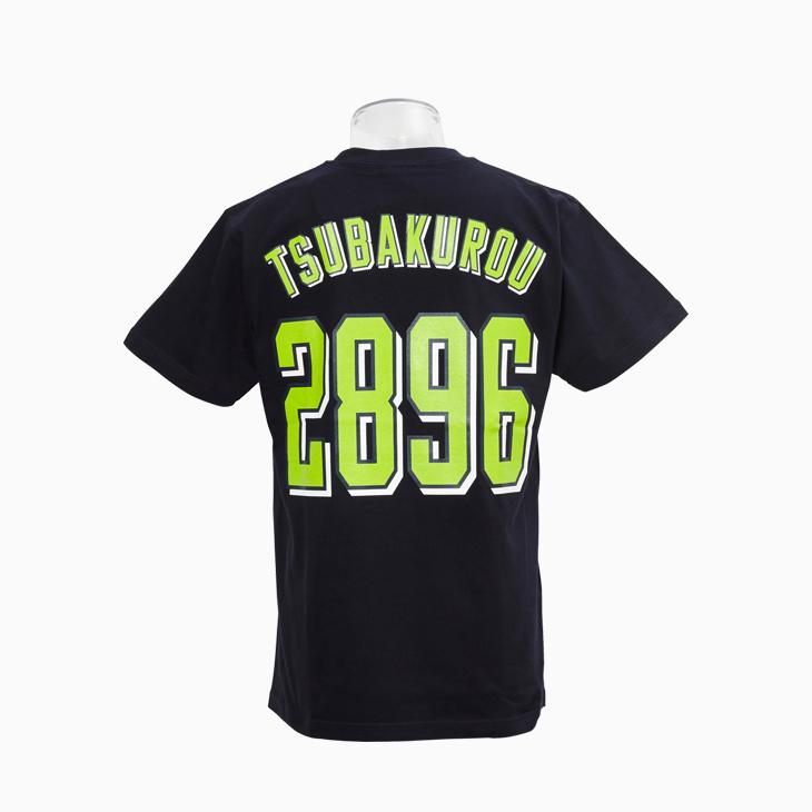 ネーム&ナンバーTシャツ(ビジター)2896つば九郎