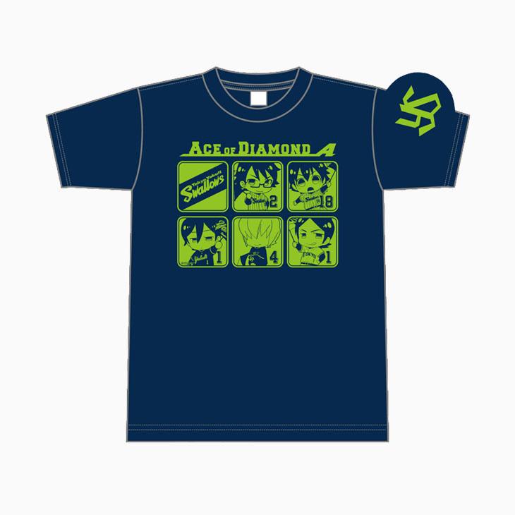スワローズ×ダイヤのAキャラクターTシャツ