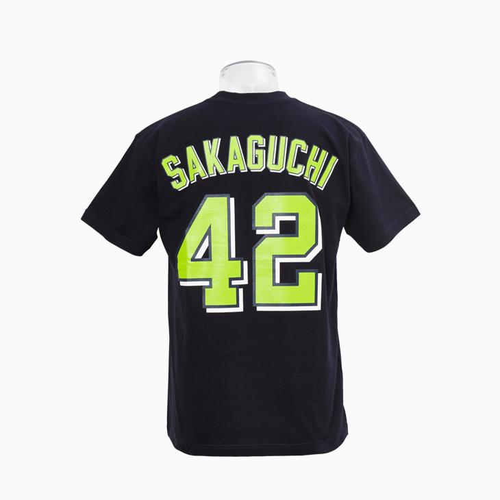ネーム&ナンバーTシャツ(ビジター)42坂口