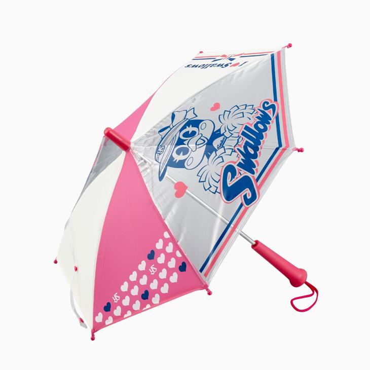 応援ミニ傘(つばみ)
