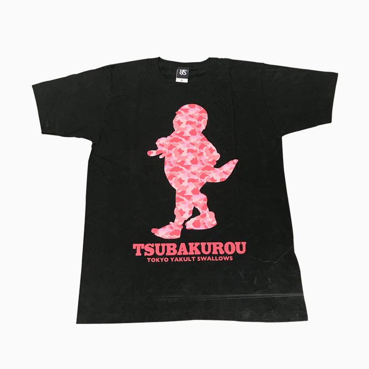 つば九郎迷彩Tシャツ(ブラック)