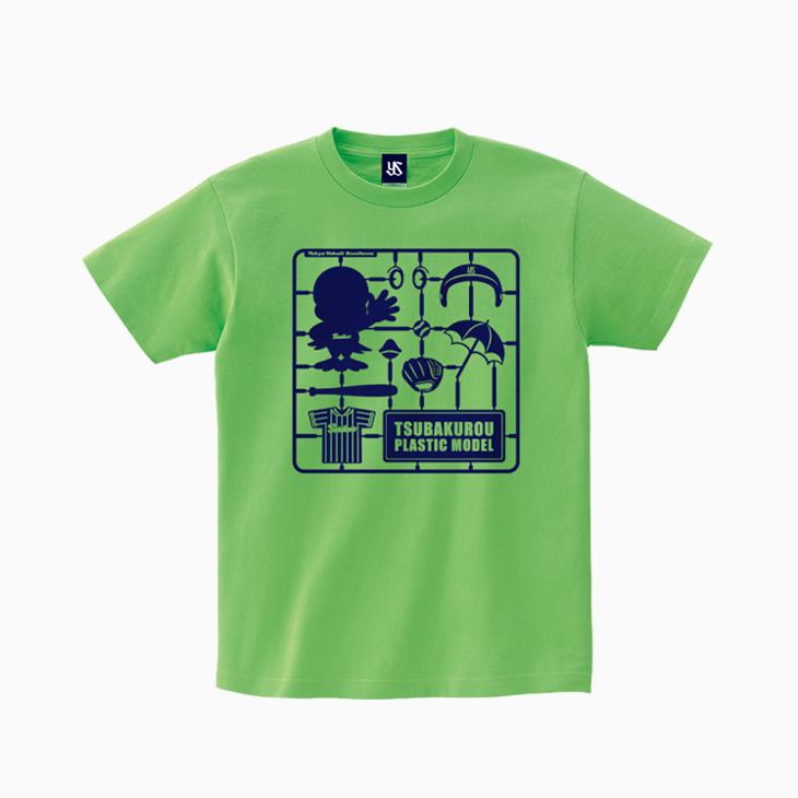 つば九郎プラモデルTシャツ(グリーン)
