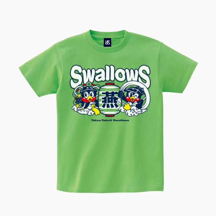 燕日Tシャツ