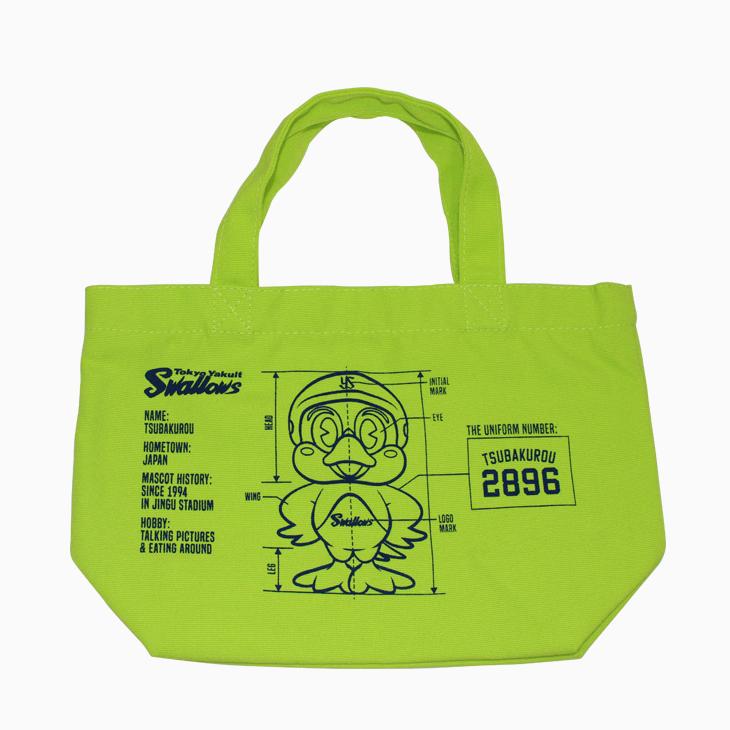 ミニトートバッグ(つば九郎グリーン)
