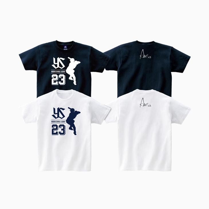 青木宣親シルエットTシャツ
