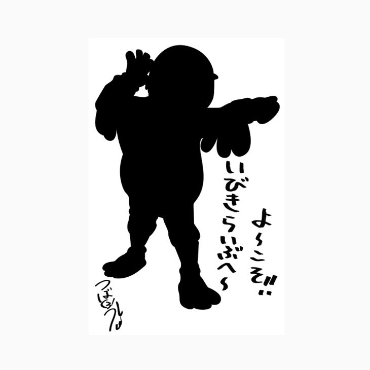 つば九郎ほぼ等身大ブランケット(よ~こそ!いびきらいぶへ~)