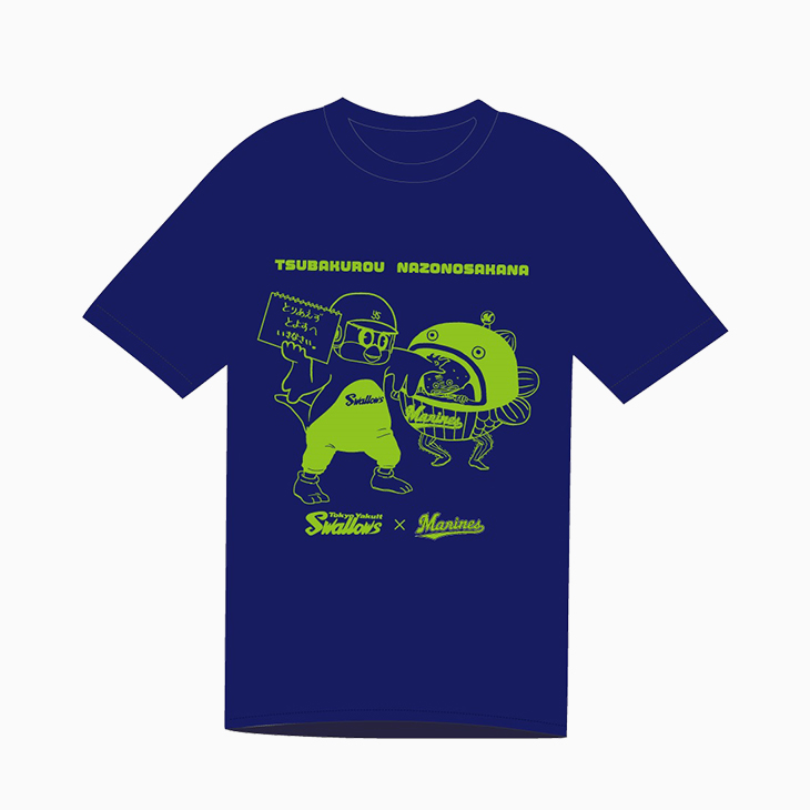 つば九郎×謎の魚コラボTシャツ