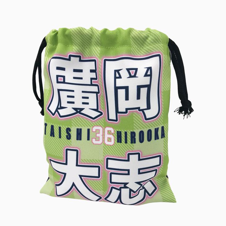 イケメン巾着(全10種)