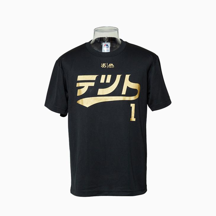 カタカナドライTシャツ