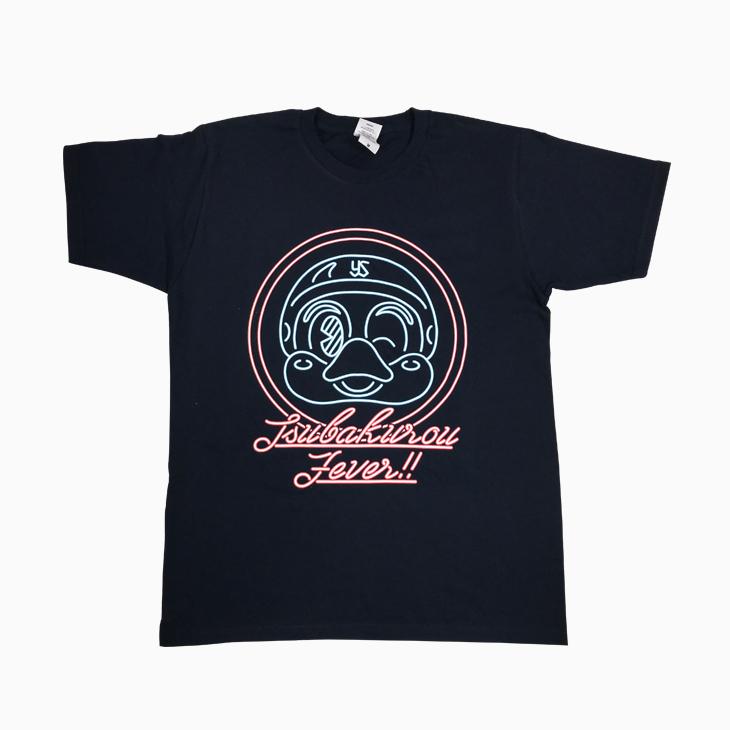 つば九郎ネオン管Tシャツ