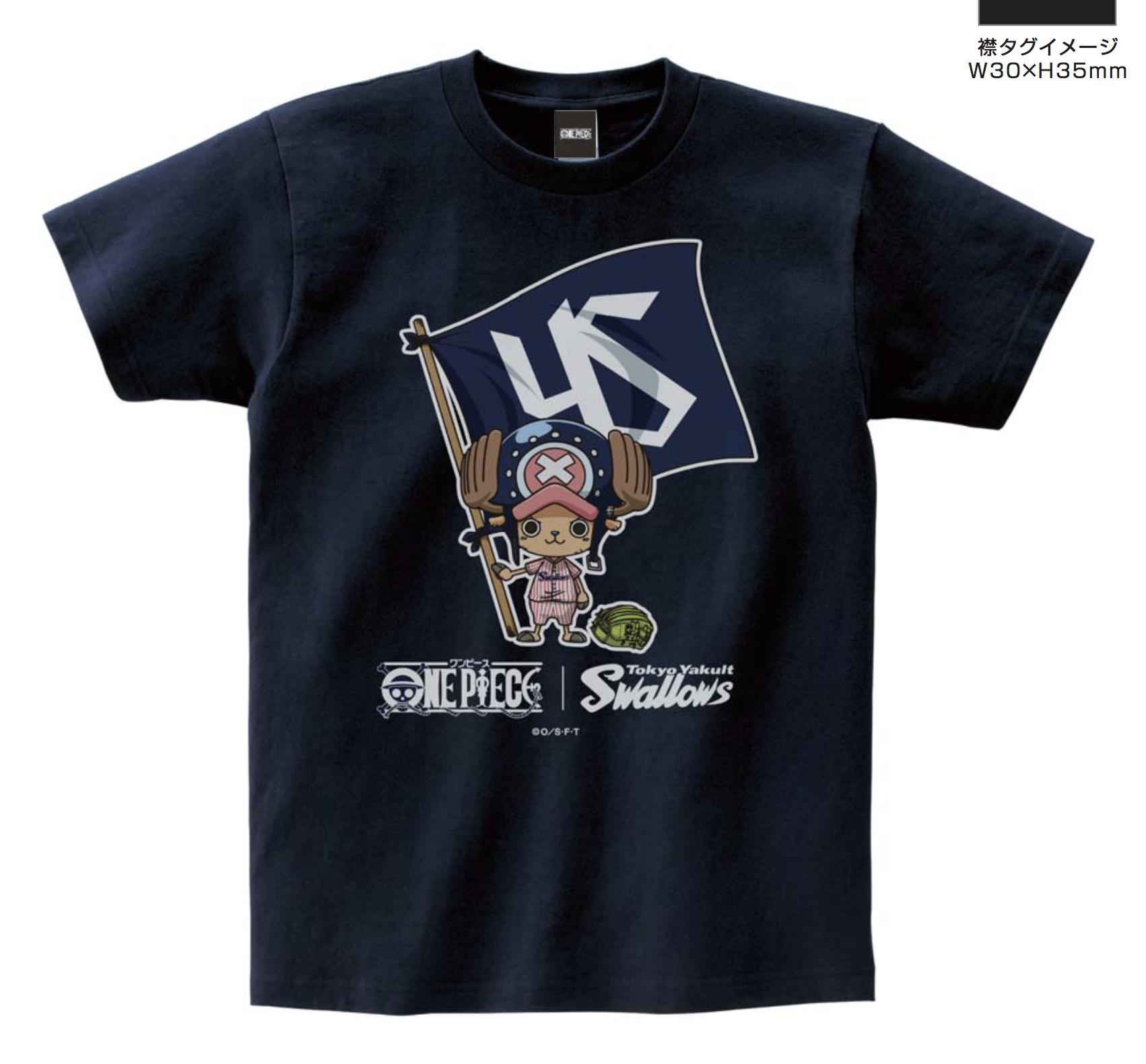 ワンピース×スワローズ Tシャツ(キッズ)