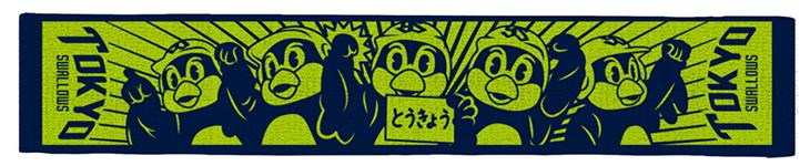 TOKYOつば九郎ジャガードマフラータオル