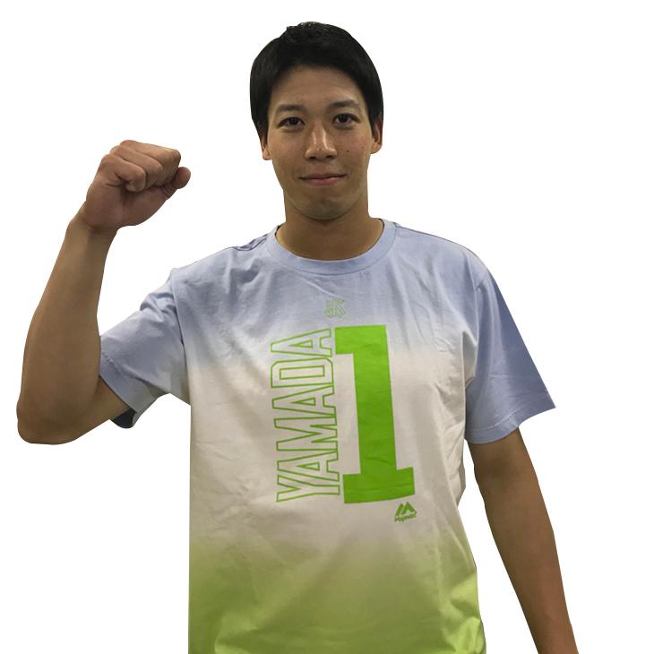 タイダイ染めネーム&ナンバーTシャツ