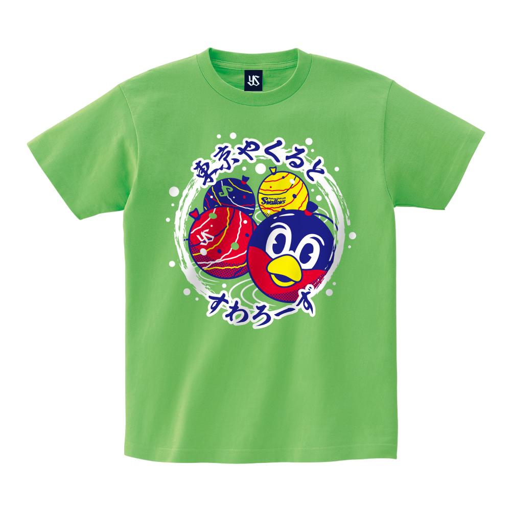 ヨーヨーつば九郎Tシャツ
