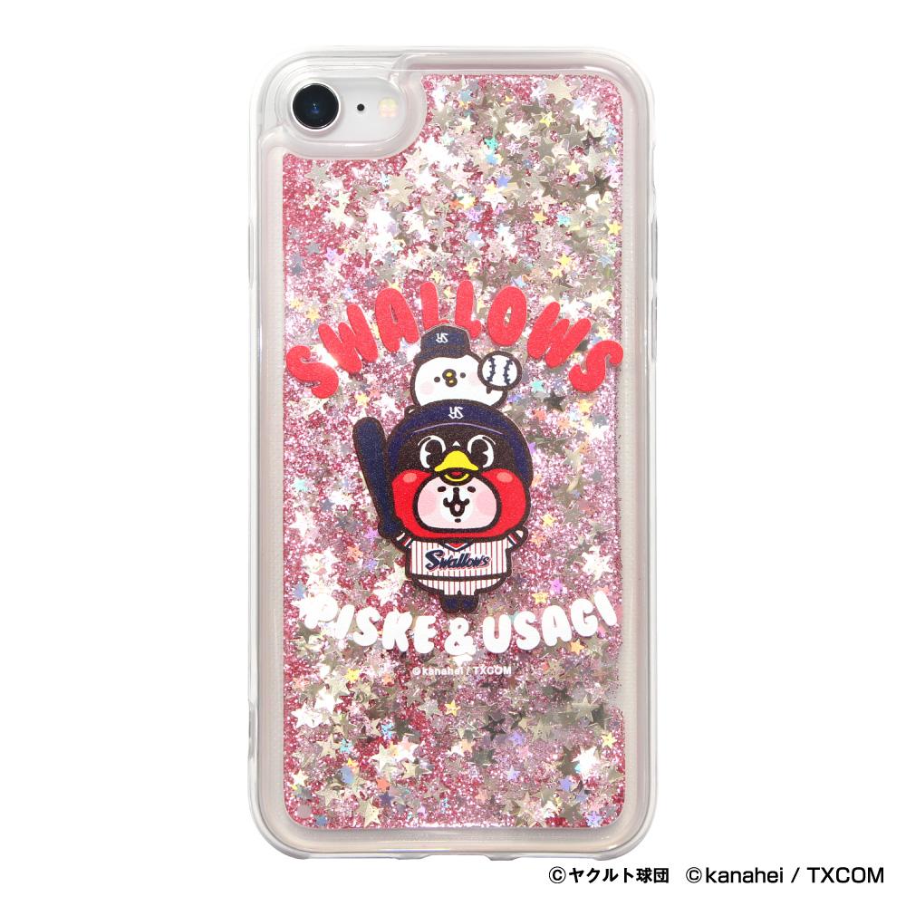 カナヘイの小動物×スワローズグリッターiPhoneクリアケース