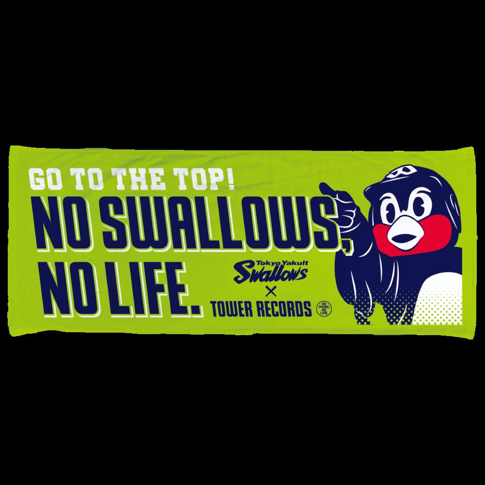 NO.SWALLOWS,NOLIFEフェイスタオル
