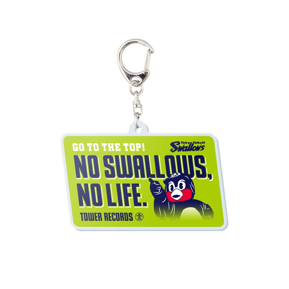 NO SWALLOWS,NO LIFE.アクリルキーホルダー