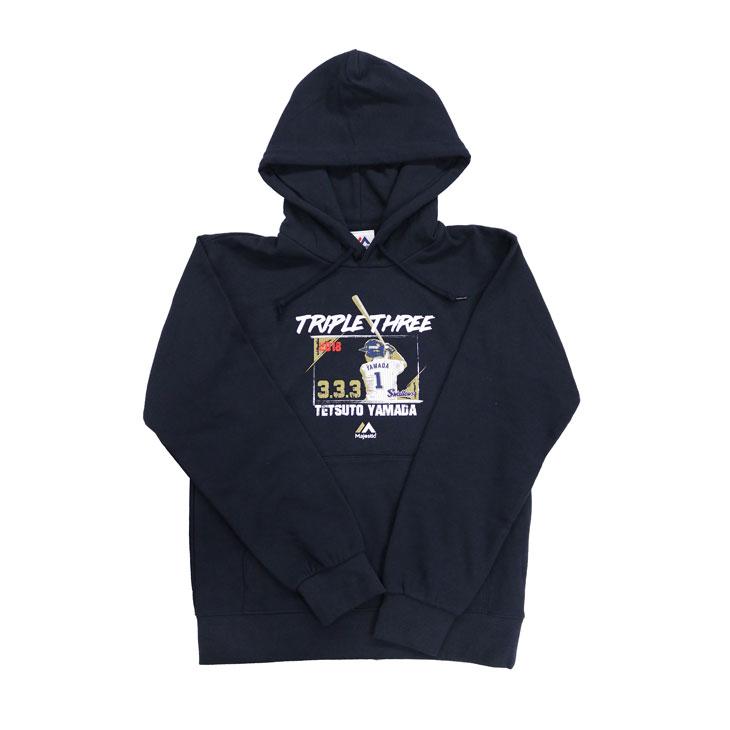 山田哲人トリプルスリーパーカー(レコード)