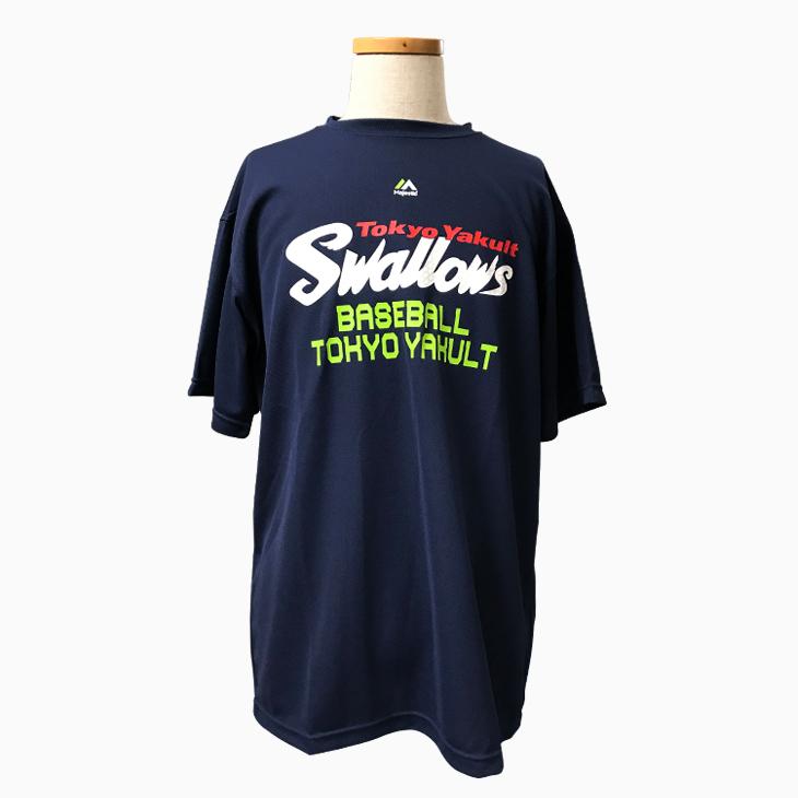 2018プロコレロゴTシャツ