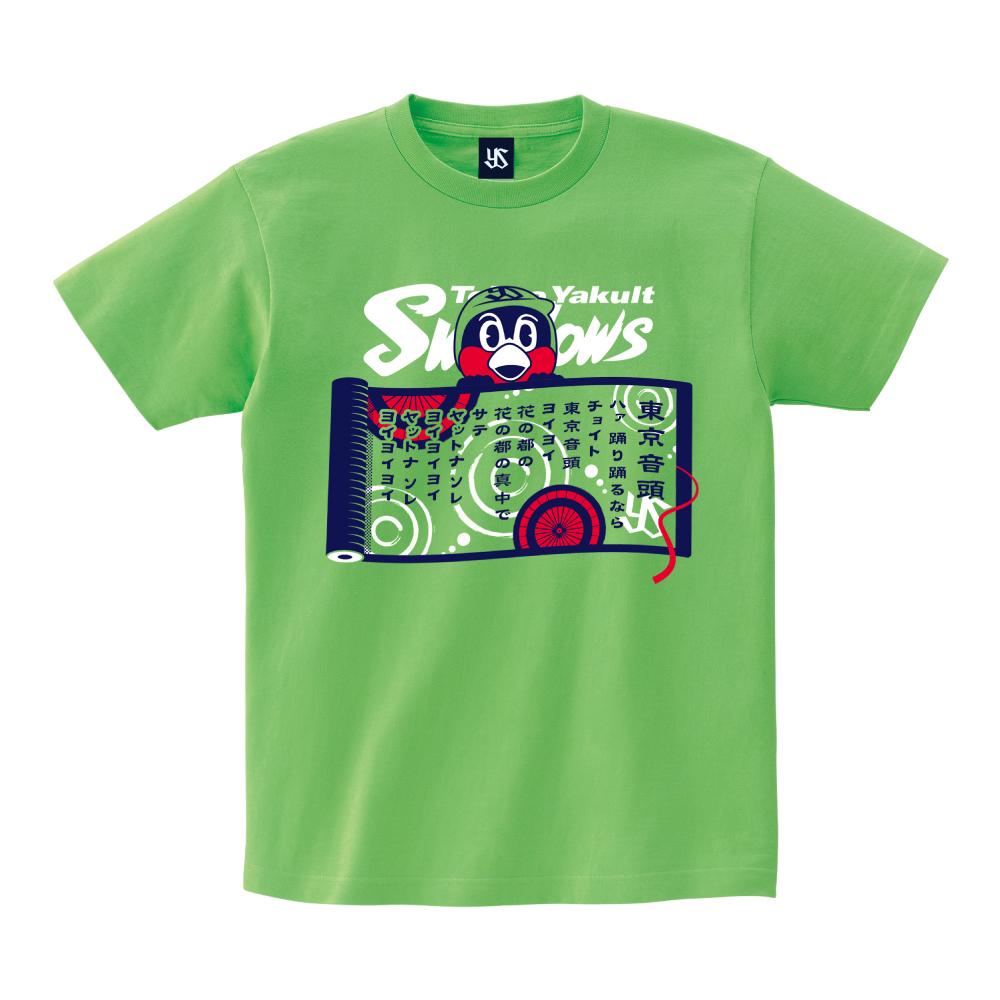 東京音頭Tシャツ