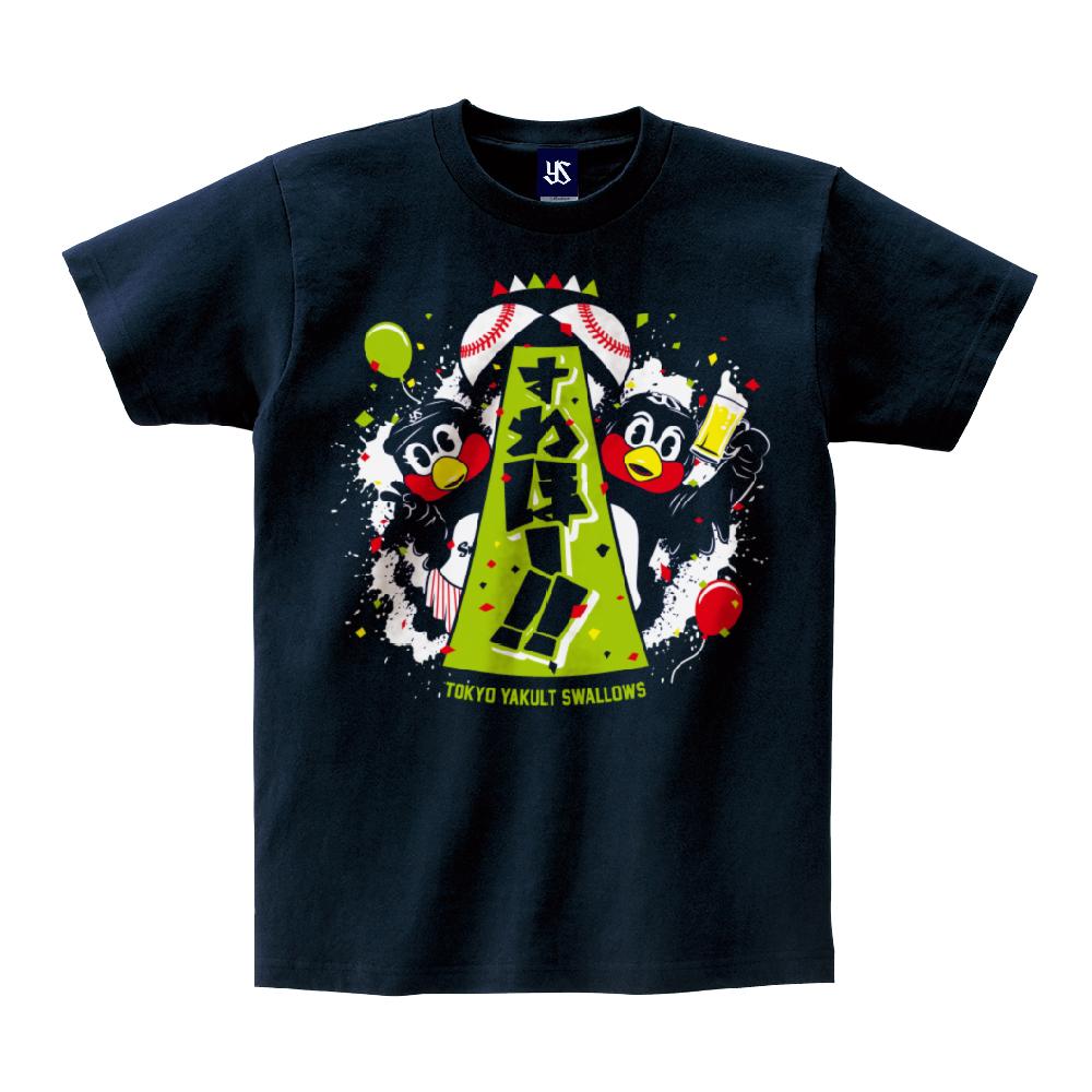 すわほーTシャツ(くすだま)