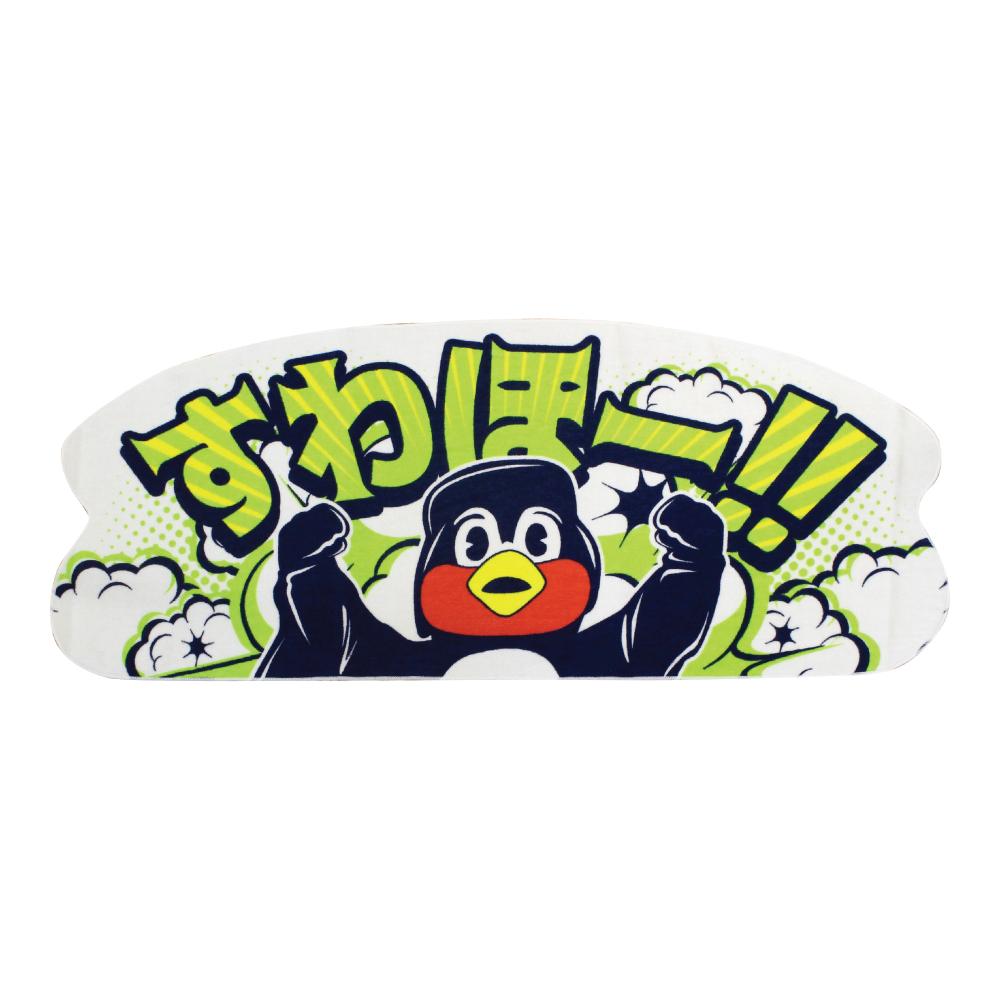 すわほーダイカットタオル(つば九郎)
