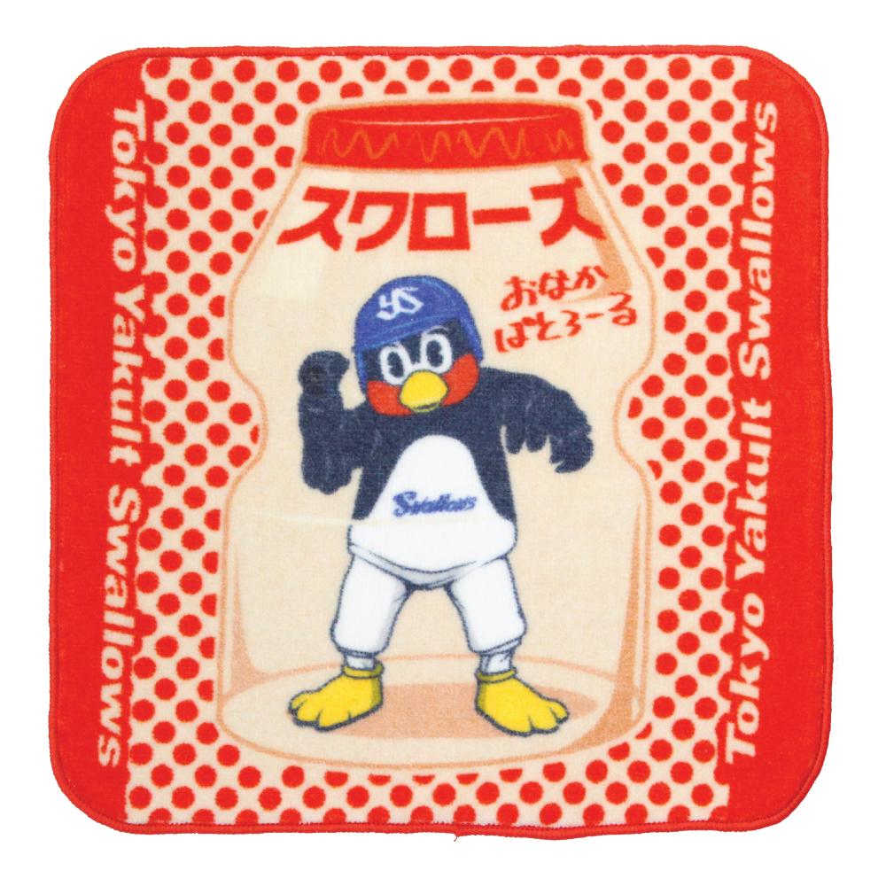 ハンドタオル(おなかぱとろーる)