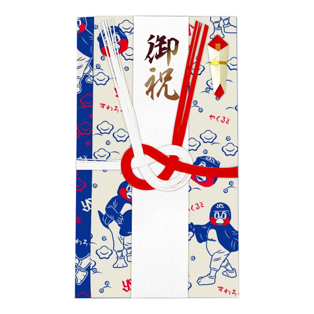 ご祝儀袋(つば九郎イラスト)