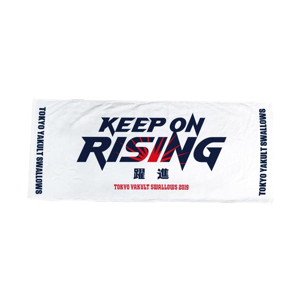 Keep On Risingフェイスタオル