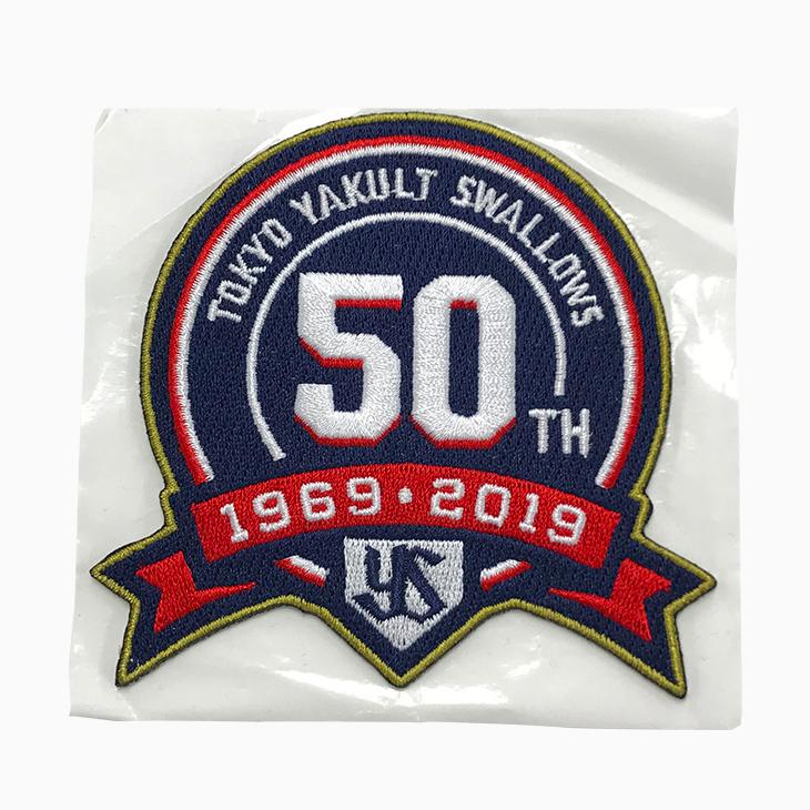 ヤクルト球団50周年記念ロゴワッペン(販売)