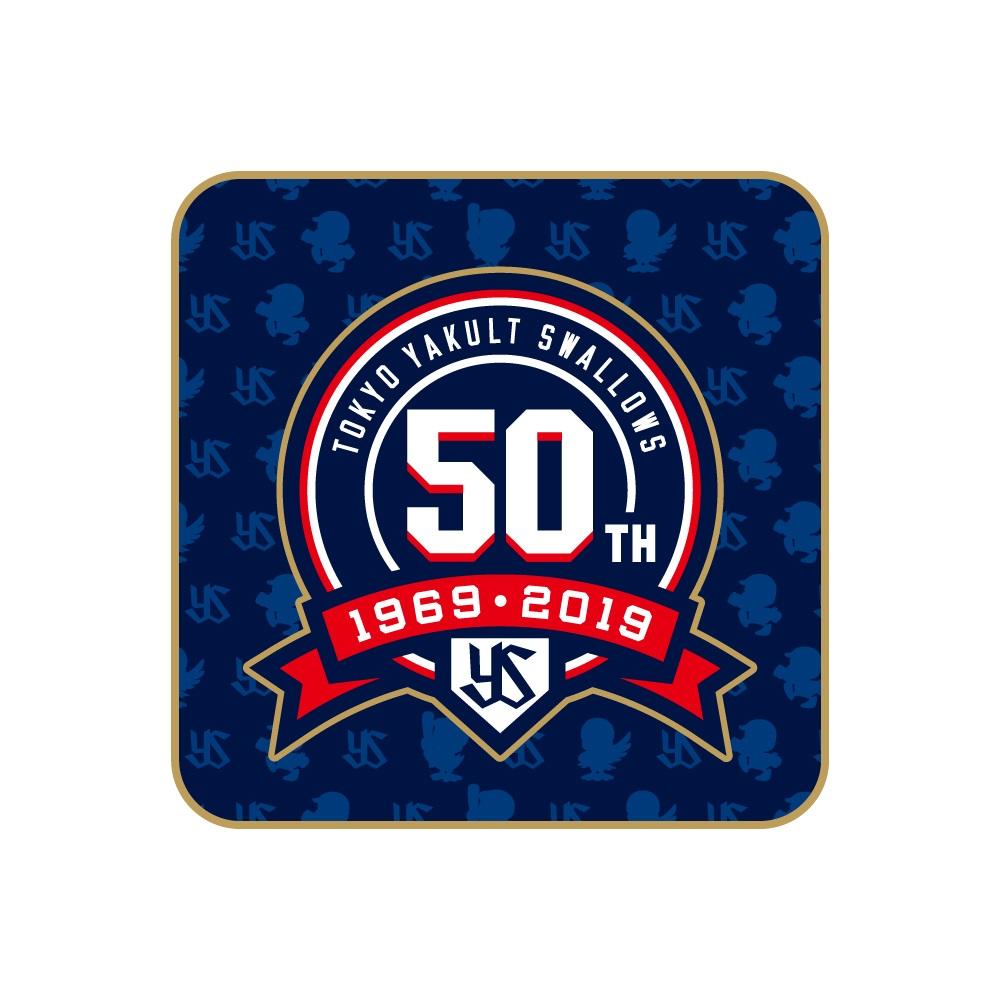 50周年記念ハンドタオル