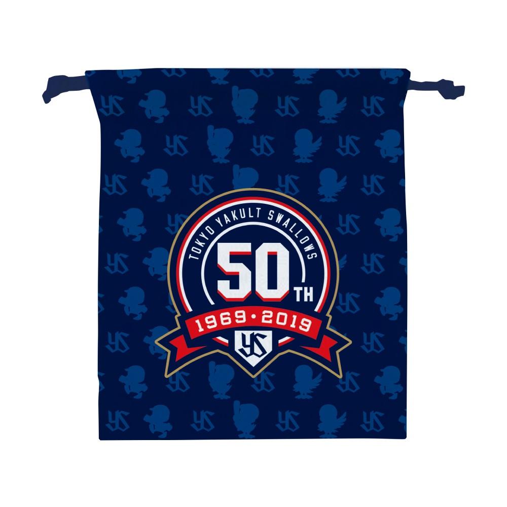 50周年記念巾着