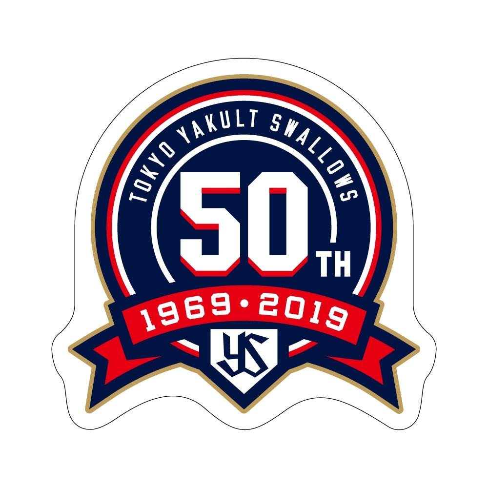 50周年記念ステッカー
