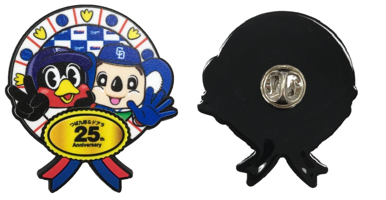 つば九郎×ドアラ25周年コラボピンズ