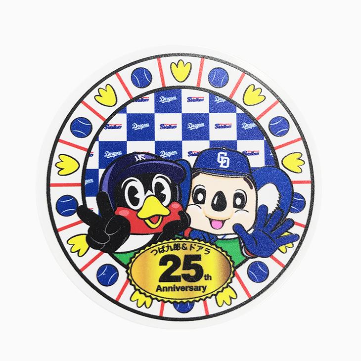 つば九郎×ドアラ25周年コラボクリップマグネット