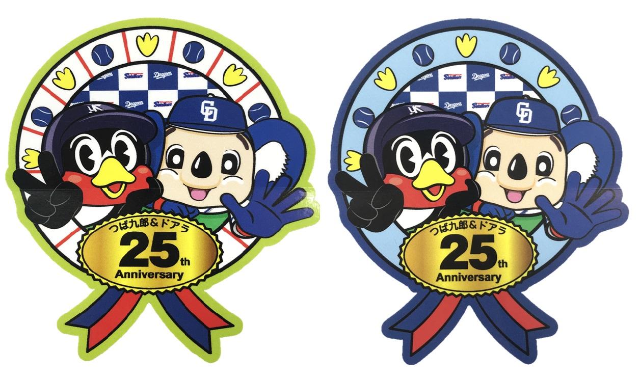 つば九郎×ドアラ25周年コラボステッカー