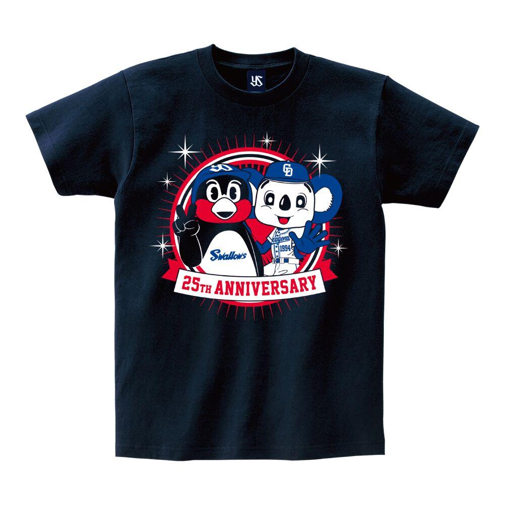 つば九郎×ドアラ25周年コラボTシャツ