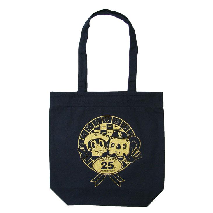 つば九郎×ドアラ25周年トートバッグ