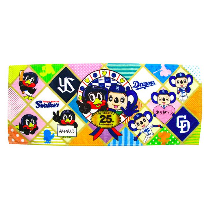 つば九郎×ドアラ25周年フェイスタオル(ロゴ)
