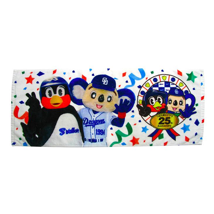 つば九郎×ドアラ25周年フェイスタオル(写真)