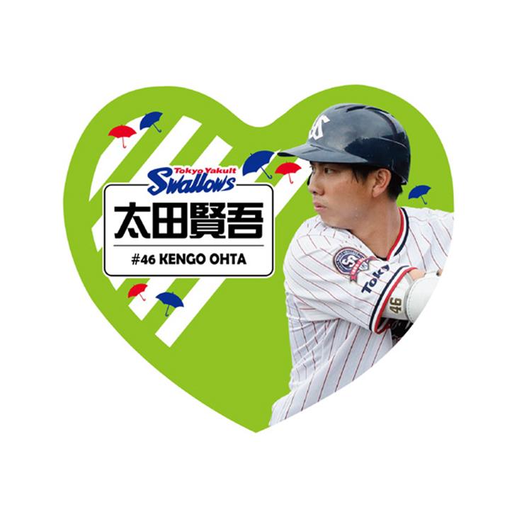 太田賢吾選手ハート型タオル(大)