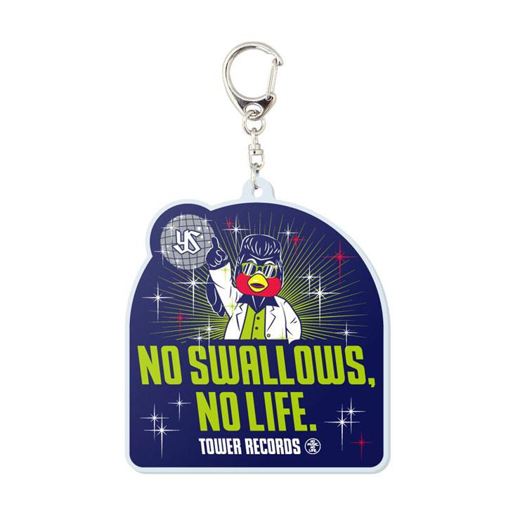 ディスコつば九郎アクリルキーホルダー(NO SWALLOWS, NO LIFE.)